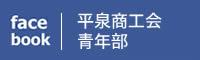 bn_facebook_seinenbu